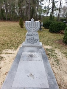 Custom Jewish Full Upright Memorial With Ledger